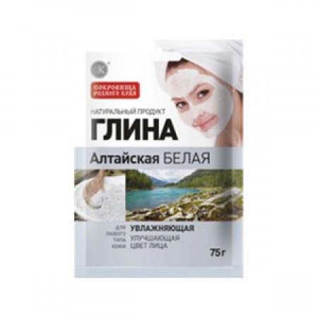 Glinka biała Ałtajska nawilżająca 75 mg
