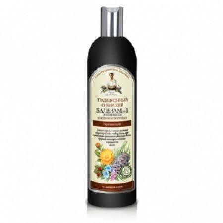 Balsam Syberyjski do włosów regeneracyjny 600 ml