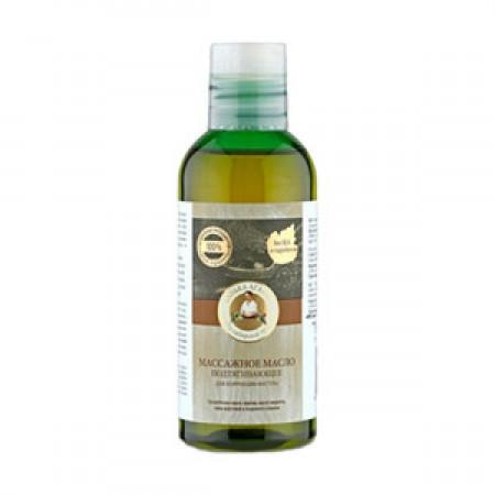 Olejek do masażu ujędrniający antycellulitowy 170 ml