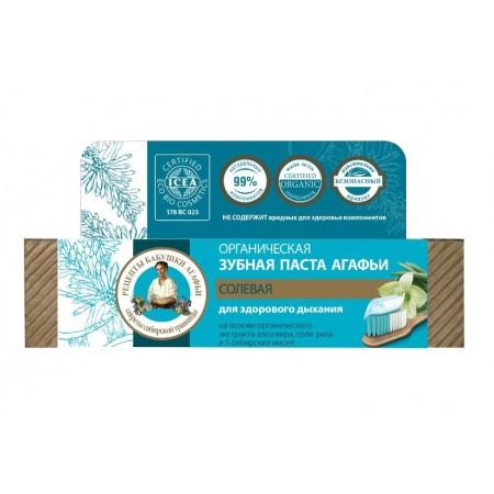 Organiczna pasta do zębów odświeżająca oddech 75 ml