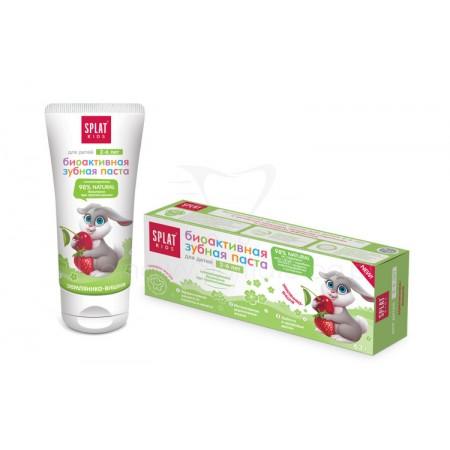 Bioaktywna pasta do zębów dla dzieci wiśnia-poziomka 50 ml